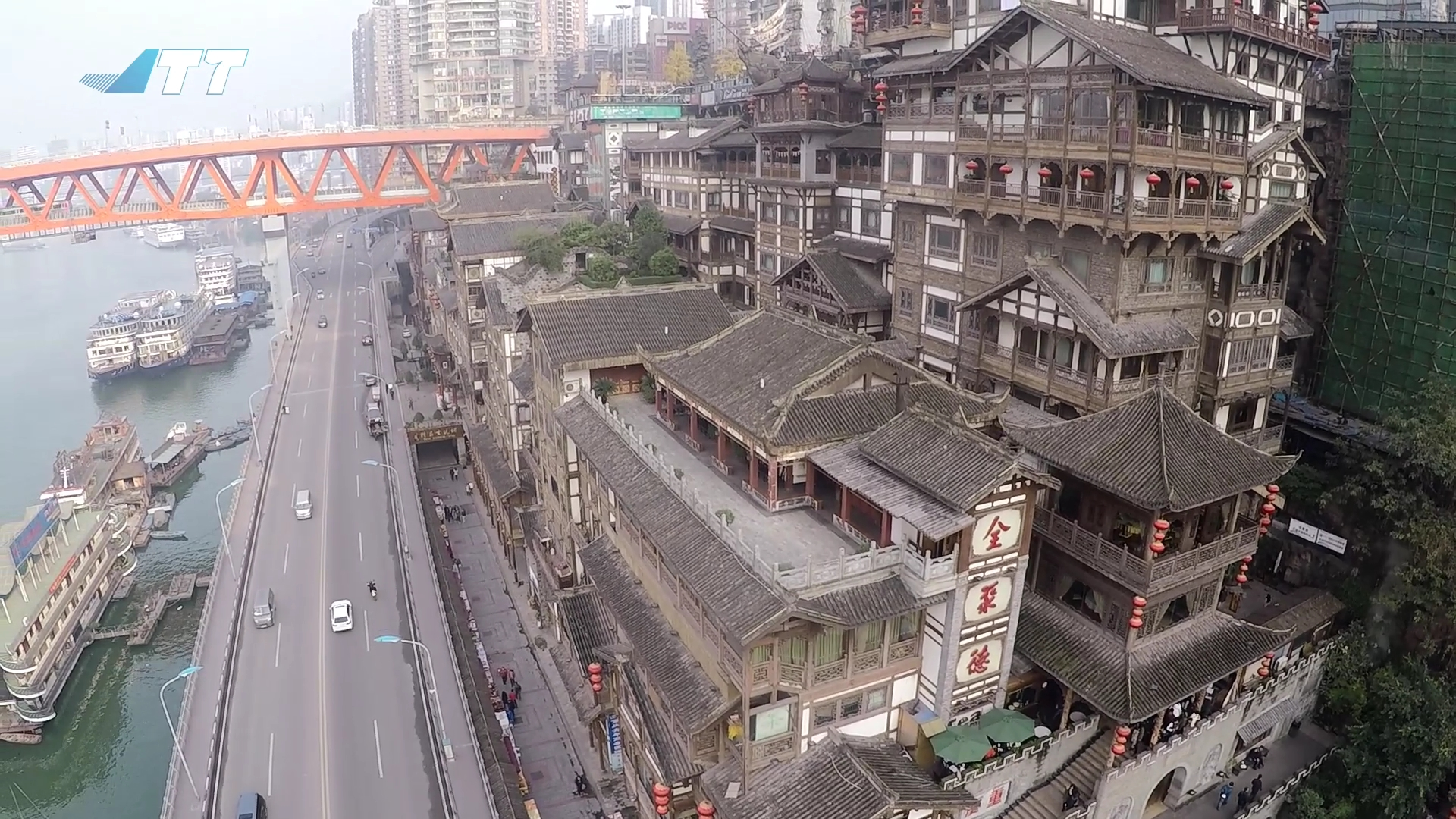 Unmanned aerial vehicle of Chongqing, Yuzhong, China