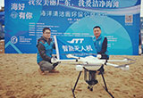 JTT UAV Assisted in Cleaning Up Shenzhen Beaches